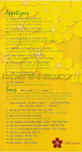 Viets Aroma Pho Restaurant Menu - Frederick, MD - Page 2