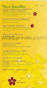 Viets Aroma Pho Restaurant Menu - Frederick, MD - Page 6