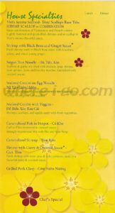 Viets Aroma Pho Restaurant Menu - Frederick, MD - Page 6